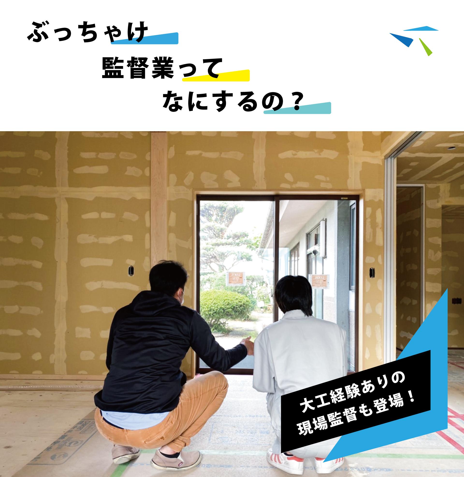 広島県福山市でインターシップを開催